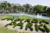 Istanbul june 2008 0971.jpg