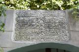 Istanbul june 2008 2597.jpg