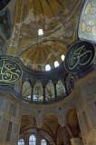 Istanbul december 2009 6861.jpg