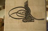 Edirne december 2009 6340.jpg