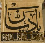 Edirne december 2009 6346.jpg