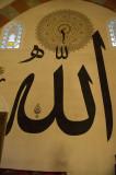 Edirne december 2009 6349.jpg