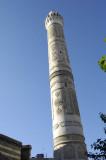 Diyarbakir 092007 0082.jpg