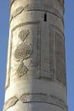 Diyarbakir 092007 0083.jpg