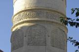 Diyarbakir 092007 0084.jpg