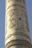 Diyarbakir 092007 0085.jpg