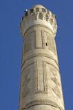 Diyarbakir 092007 0092.jpg