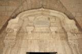 Adana Ethnography Museum   mrt 2008 3015.jpg