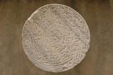 Adana Ethnography Museum   mrt 2008 3023.jpg