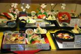Namba Restaurant
