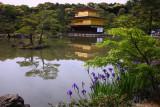 Kyoto Rokuon-Ji Temple