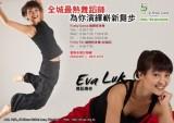Used in personal flier for Eva Luk