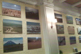 FCC Wide Open Spaces Exhibition