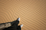 Standing on a Moving Ground :)