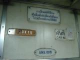 Train Bangkok - Nong Khai