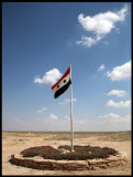 A National Park in the Syrian desert