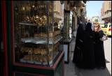 Gold shop in Deir ez-Zor