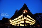 kyoto_050.jpg
