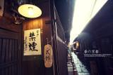 kyoto_183.jpg