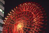 Skytop Carousel