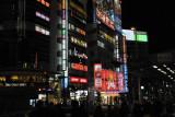 Roppongi (六本木), Tokyo - Japan 2008 (17)