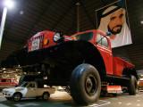Rainbow Sheikh Car Museum Abu Dhabi 1.jpg