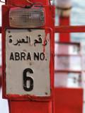 Abra 6 Dubai.jpg