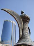 Coffee Pot Dubai Creekside.jpg