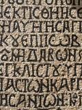Mosaic Jordan.jpg