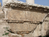 Stone Carving Citadel Amman Jordan.jpg