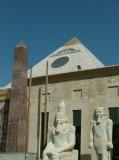 Pyramid Wafi City Dubai.JPG