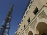 Old Town Burj Dubai December 07.JPG