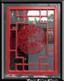 Double Happiness Hotel, Beijing