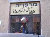 Tel-Aviv 2007