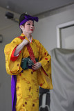 Tamagusuku Ryu