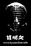www.kyumeikan.info