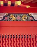 Shuri Castle, panel