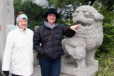 Visit to the Chinese Garden