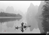 China - Guangxi: I Miss Those Days
