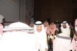 HRH_Prince_Salman_01.JPG