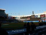 Early evening in in Yankee Stadium