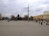 CFK Donetsk Ukraine