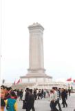 Beijing Tianamen Square 2.jpg