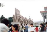 Beijing Tianamen Square.jpg