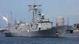 USS Klakring (FFG 42)