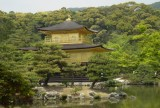 Kinkakuji. (The golden pavillion)
