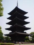 Pagode Kyoto.