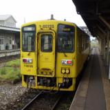 Traintrip to Hikosan.