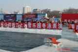 harbin10 polar club.JPG