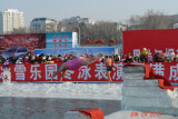 harbin13 polar club.JPG
